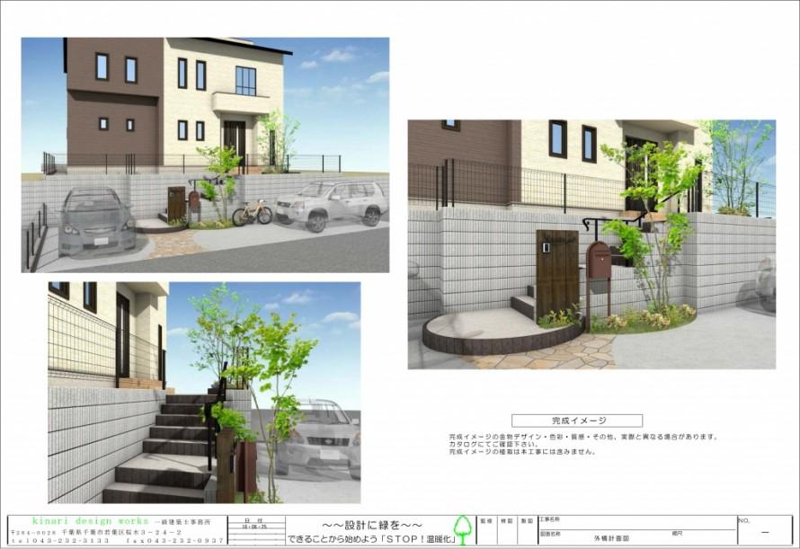 千葉市緑区。アンティークテイストのアプローチ。3