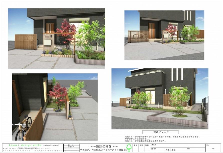 千葉市花見川区。新緑がはなやぐ贅沢な空間。きれいめエクステリアの完成です。3