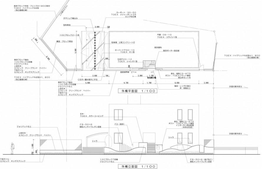 曲線の壁<br>江戸川区K様邸2