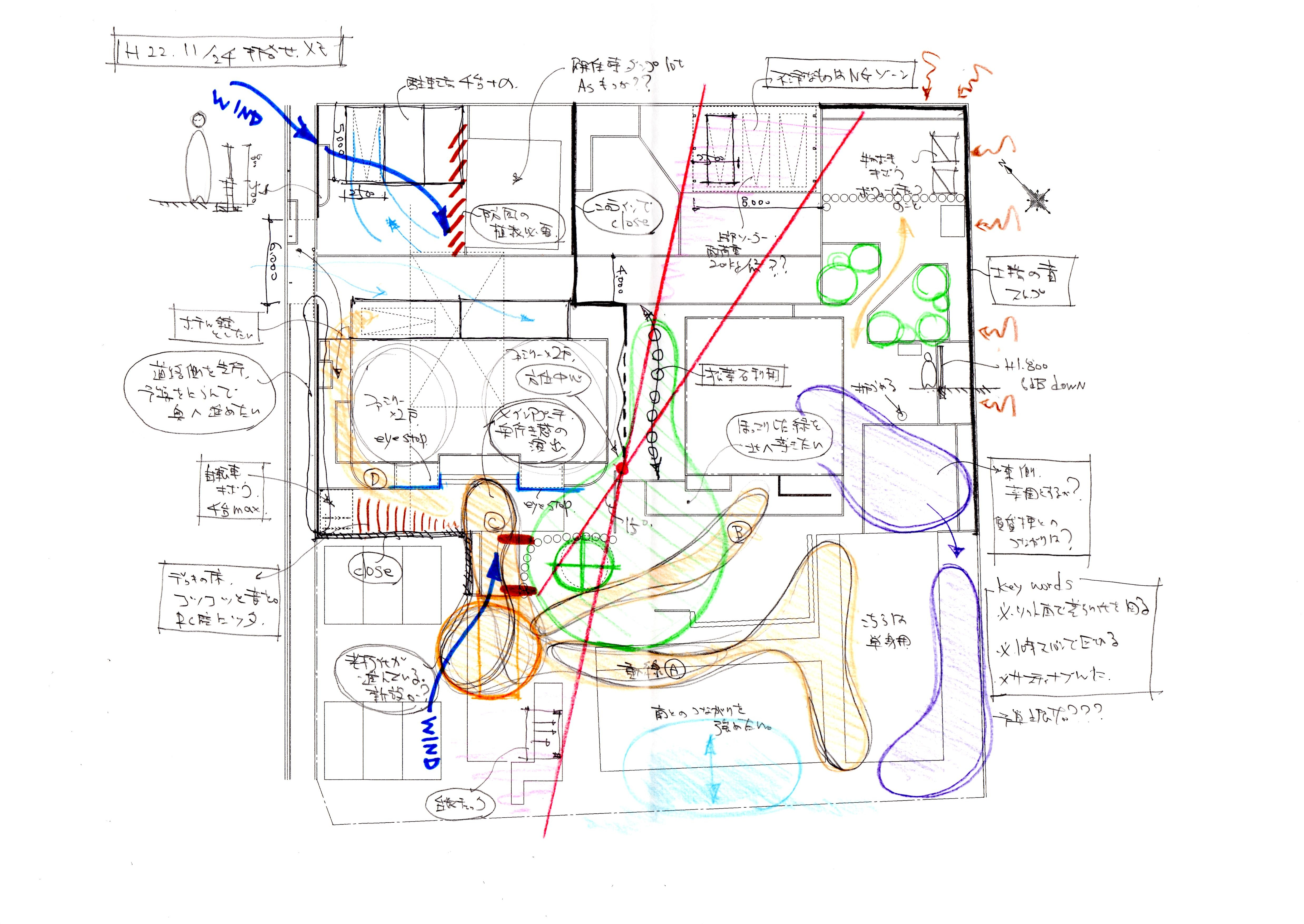 リクシル エクステリアコンテスト2012<br>受賞作品 川崎市I様邸3