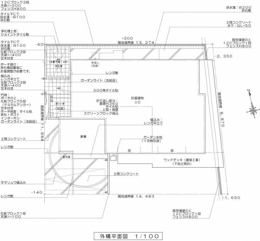 シンプルな外構<br>松戸市2
