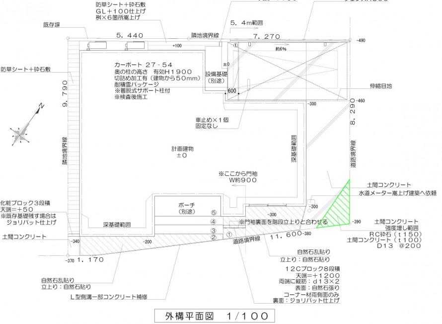 重厚な石貼りの玄関廻り 江戸川区T様邸2