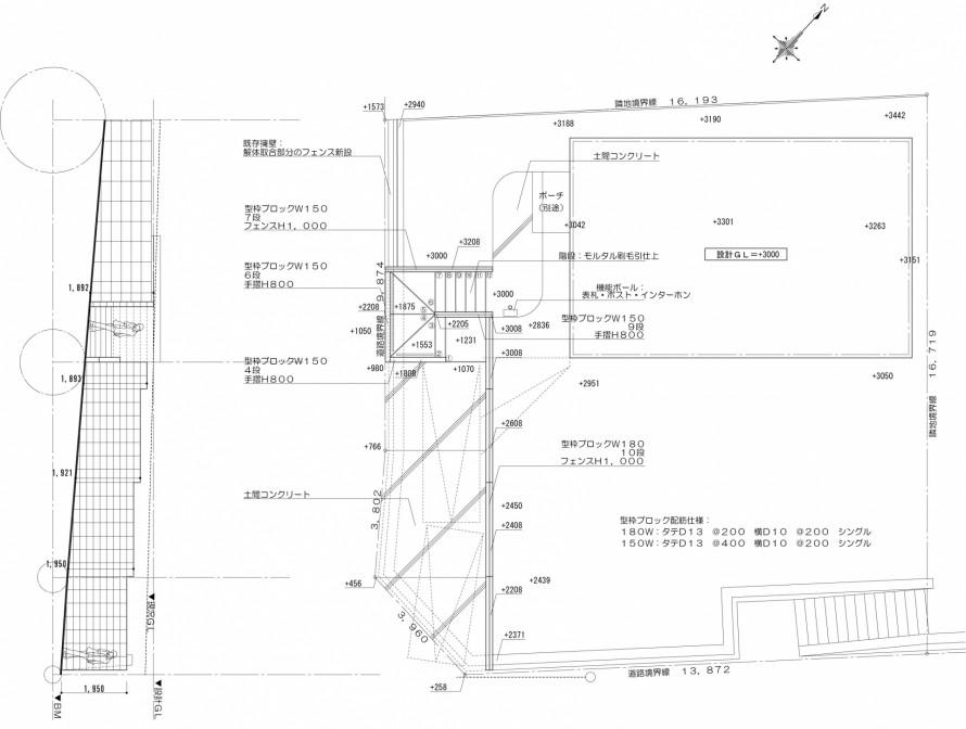 高低差のある外構は型枠ブロックで計画<br>稲毛区2