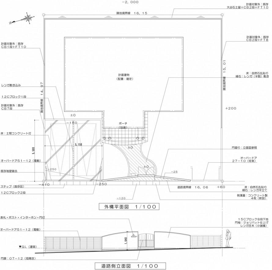 鋳物の門扉と曲線の壁<br>佐倉市S様邸2