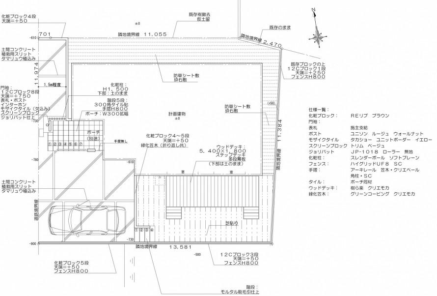 大きなウッドデッキが印象的なお庭<br>佐倉市M様邸2