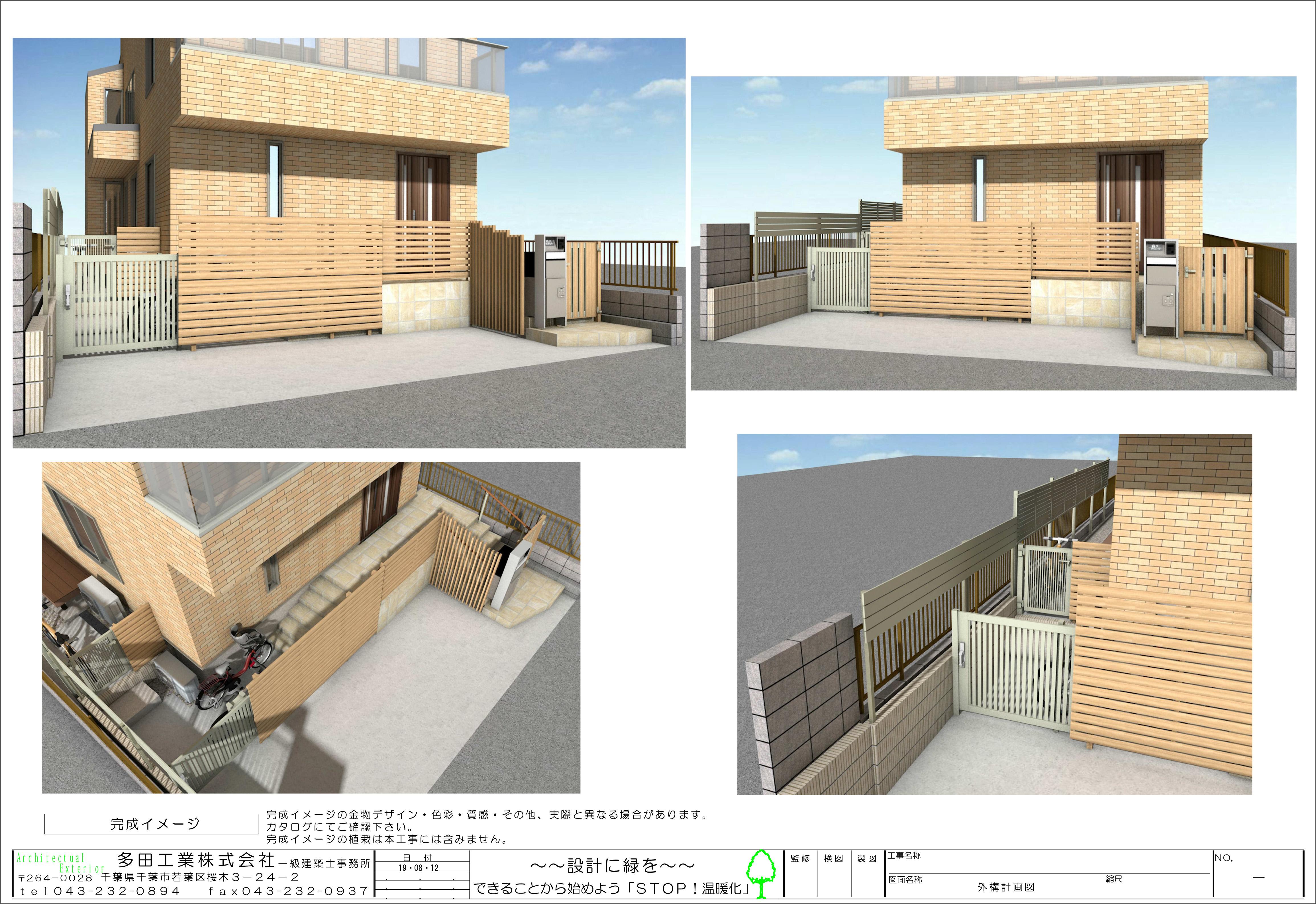 市川市。<br>ベージュカラーの建物をベースに、肌映りのいい木目調グラデーション。3